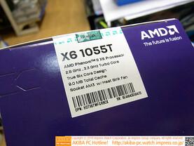 AMD Phenom II X6 1055T mit 95 Watt