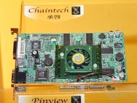 Chaintech
