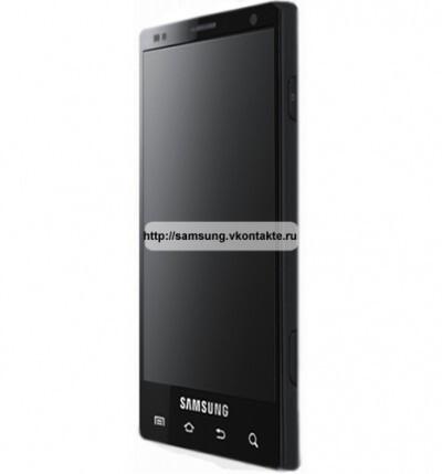 Samsung i9200