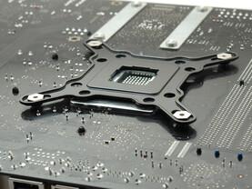 Rückplattenansicht für Intel