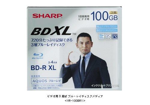 Sharp Blu-ray-Disk mit 100 GByte
