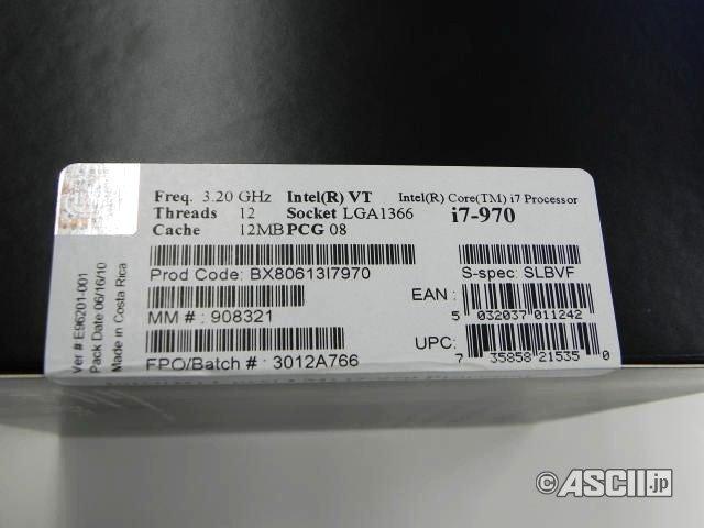 Intel Core i7-970