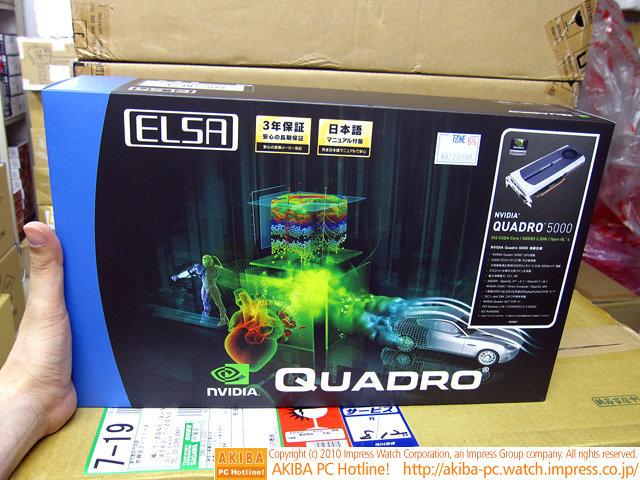 Elsa Quadro 5000