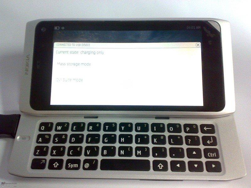Nokia N9 Prototyp: Display