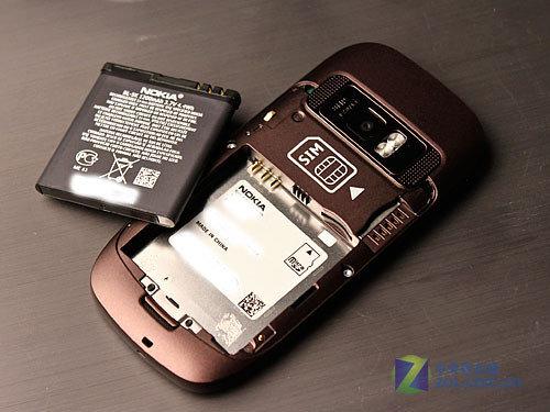 Nokia C7: Akku und Akkufach