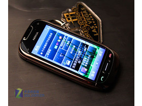 Nokia C7: Display