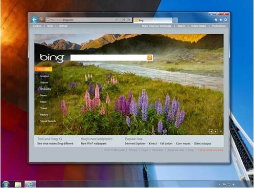 Benutzeroberfläche des Internet Explorer 9?