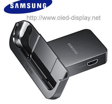 Samsung Galaxy Tab: Tisch-Ladegerät