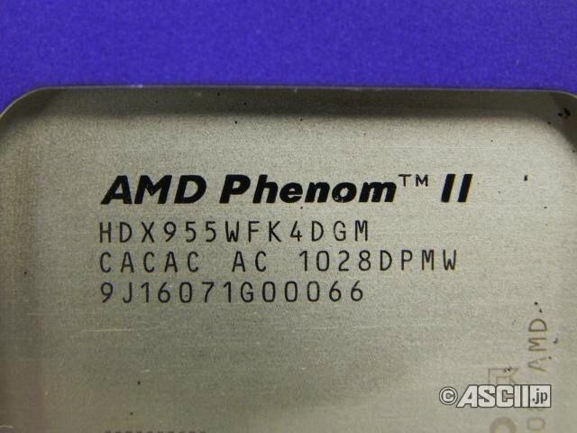 AMD Phenom II X4 955 mit 95 Watt TDP