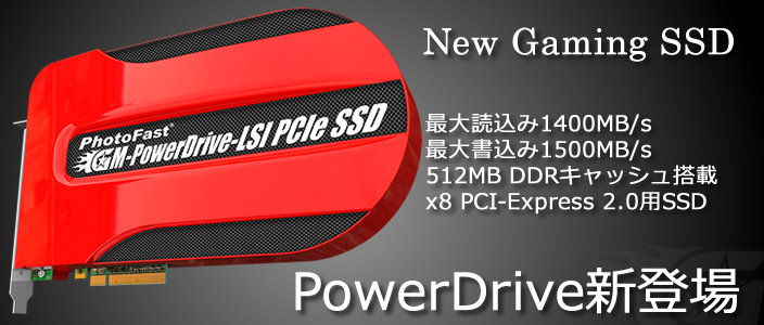 PhotoFast GM-PowerDrive-LSI