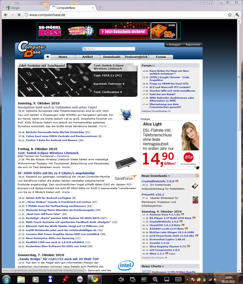 ComputerBase.de (beide Displays)