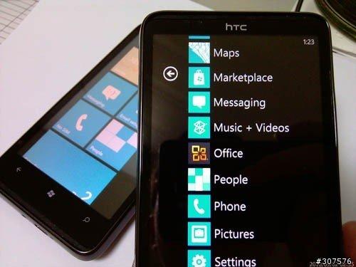 HTC HD3/HD7: Vorderseite