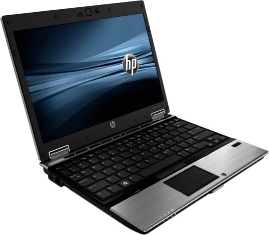 Alt gegen neu? Ein neues Laptop müsste her… (HP EliteBook 2540p)