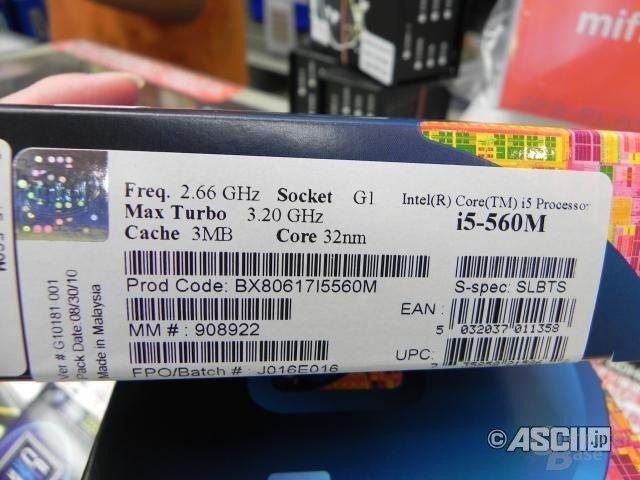 Intel Core i5-560M