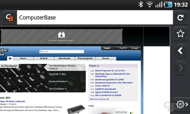 Firefox 4 Beta Navigationsleiste