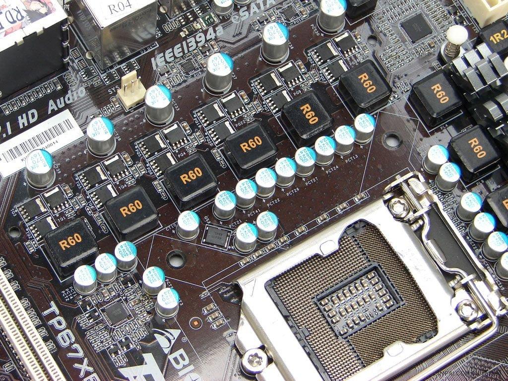 Biostar TP67XE
