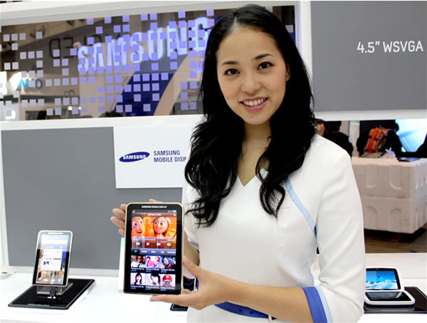 "Samsung Galaxy Tab mit 7"" AMOLED-Display"