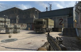 Black Ops – Multiplayer