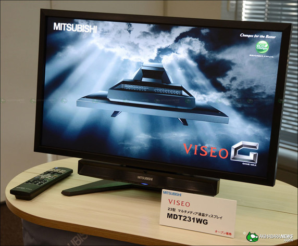 Mitsubishi MDT231WG