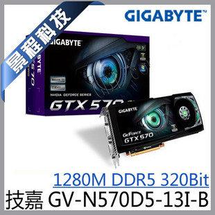 Gigabyte GeForce GTX 570 in asiatischem Online-Shop