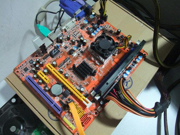 Micro-ATX-Board von Soyo für AMD Fusion