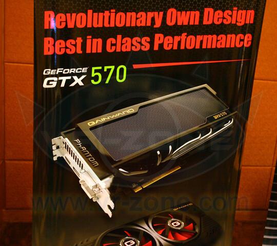 Gainward GeForce GTX 570 Phantom