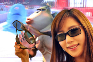 3D-Brille von Samsung und Silhouette