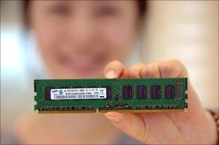 Erstes DDR4-DRAM-Modul von Samsung