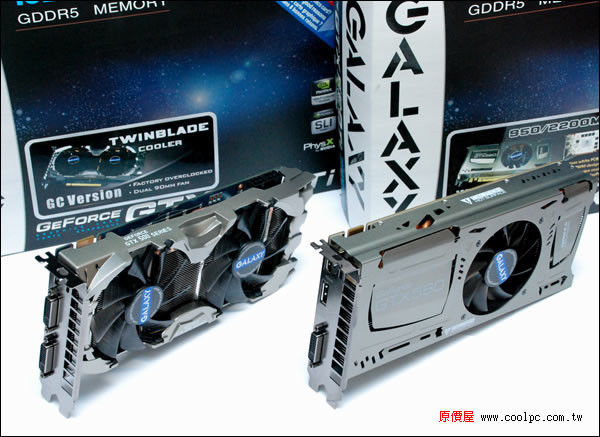 Galaxy Nvidia GeForce GTX 560 Ti