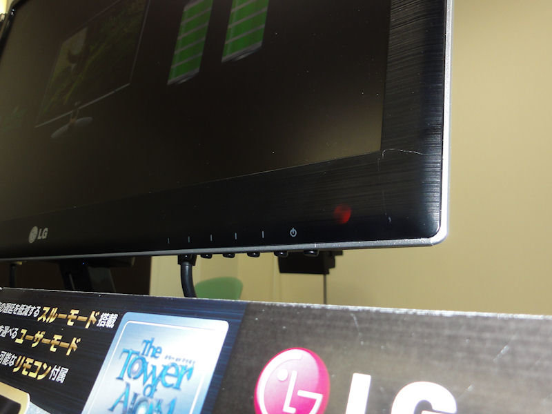 LG E2370V | Quelle: PC-Watch