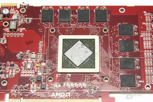Radeon HD 6950 1GB GPU und Speicher