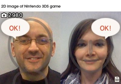3DS Kamera