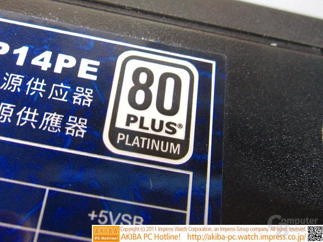 Superflower 80Plus-Platinum