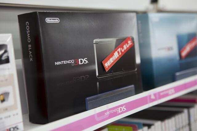 3DS - Verkaufsstart Japan