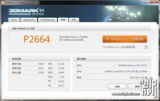 GTX 550 Ti mit 970 MHz im 3DMark 11