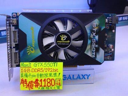 GTX 550 Ti von Manli bei asiatischem Händler