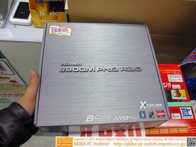 ASRock 890GM Pro3 R2.0