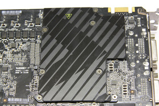GeForce GTX 590 Rückseite Kühlplatte