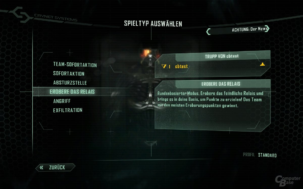 Crysis 2 - Multiplayer