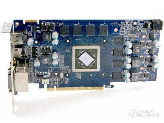 Yeston Radeon HD 6790