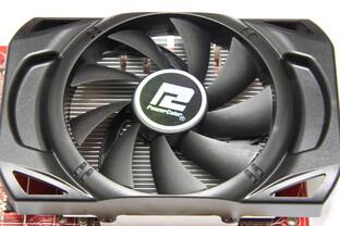 Radeon HD 6670 Lüfter
