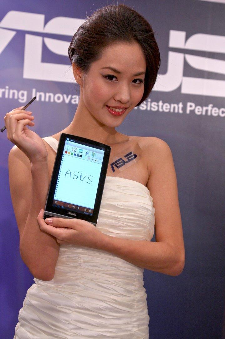 Asus Eee Pad MeMO 3D + MeMIC