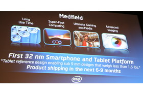 "Intels ""Medfield""-Plattform"