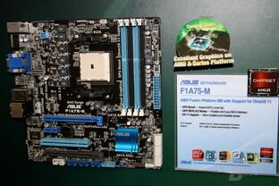 """Llano""-Mainboards auf der Computex 2011"