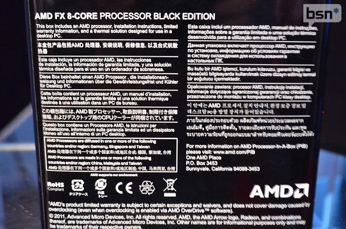 Retail-Box einer AMD FX 8-Core CPU