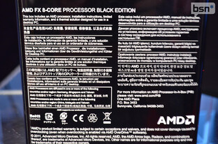 Retail-Box einer AMD FX 8-Core CPU