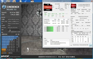 A8-3800 in CineBench11.5