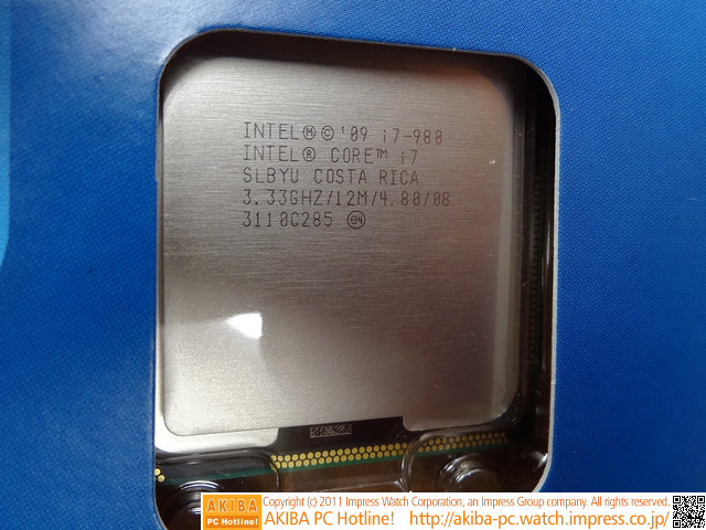 Intel Core i7-980