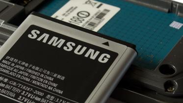 Samsung Galaxy Ace im Test: Standortbestimmung in der Mittelklasse