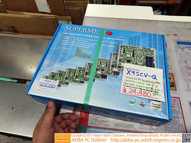 Supermicro X9SCV-Q